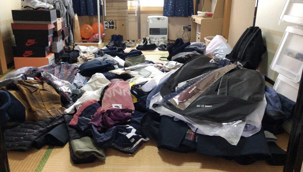 自分の衣類全部集めてみた。