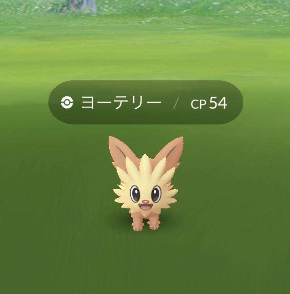 ヨーテリー。Pokémon GO。