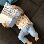 幼児。本を読む。難しい本。
